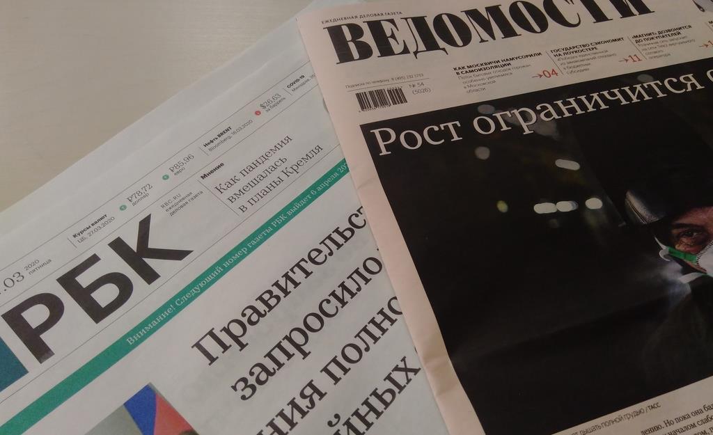 ロシアの経済紙「ベドモスチ」(右)と「RBK」。プーチン政権批判も辞さない姿勢を取ってきた両紙が存続の危機に立たされている(小野田雄一撮影)