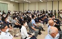 鹿児島県知事選、混戦で4分の1ルール再選挙も現実味 一時知事不在の事態に
