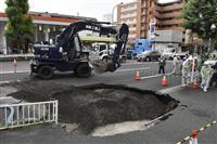 横浜の環状2号線、また陥没 付近でトンネル工事