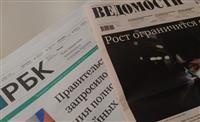"""【ロシアを読む】""""硬骨""""の露2紙が存続危機 進むメディアの統制と画一化"""