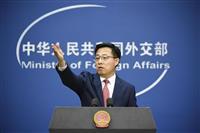 中国、米国に対抗措置を実施へ