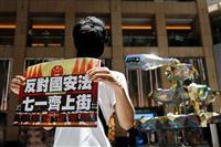 「香港が香港でなくなる」現地育ちの日本人も絶望感