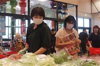 東日本震災の被災地、閖上地区に初の大型スーパーがオープン 宮城・名取