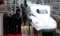 東海道新幹線N700Sがデビュー 機能向上で快適空間実現