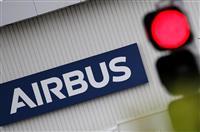 エアバス1万5千人削減へ コロナで航空機需要減少