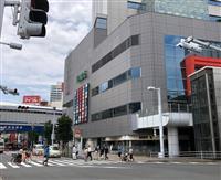 千葉県路線価トップは船橋駅前通り206万円 7年連続上昇