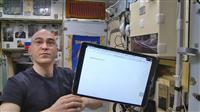宇宙から史上初の投票 ロシア飛行士、オンラインで