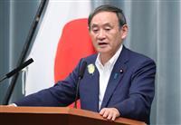 緊急宣言再発令 菅長官「専門家の判断踏まえ総合的に判断」