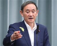 緊急宣言再発令を否定 菅長官「現時点該当せず」