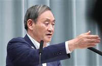 菅官房長官、露改憲投票を注視 北方領土「粘り強く対応」