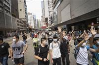 香港国家安全維持法成立、与党に目立つ反応の鈍さ