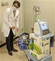 福岡大病院がECMOセンター設立 コロナ治療拠点、第2波に備え