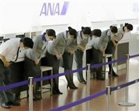 "羽田国内線が""再始動"" 減便は5割、反転攻勢へ"