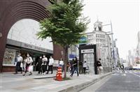 路線価トップは東京・銀座の鳩居堂前、35年連続 はがき1枚分約68万円