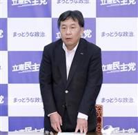 野党、感染増加に懸念続出 枝野氏「対応取らず遺憾」