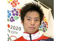 競泳男子平泳ぎ元世界新保持者・山口観弘が現役続行 家族、瀬戸との絆…「五輪へ可能性があ…
