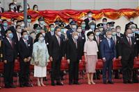 香港で返還記念式典 長官、国家安全法の意義強調