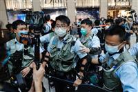 抗議活動9千人逮捕と発表 香港警察、安全法順守狙い