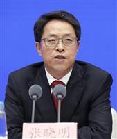 最高刑は無期懲役、外国人にも適用 香港駐在メディアへ管理強化も…香港安全法全文が明らか…