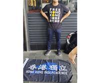 香港国家安全法で初逮捕 返還23年、1万人デモ 300人超拘束