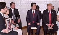 トランプ氏、歴代大統領でも際立つ拉致共闘姿勢 米朝交渉は膠着、求められる実行力