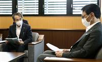 関電社長が高浜町長と面会 金品受領「心から反省」