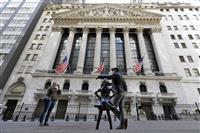 NY株反落、77ドル安 米経済活動の停滞懸念