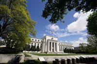 金利低下手法「疑問多く」 FRB、数値目標に賛意
