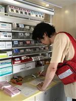 重要度増すモバイルファーマシー 被災地で活躍、感染防止も