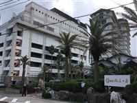 武漢からの帰国者受け入れの勝浦ホテル三日月、3日再開