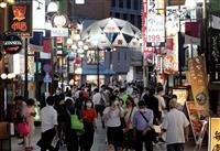 東京は第2波が来たのか 経済止めたくない政府の思惑