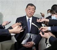 自民・石破元幹事長、首相は国会で説明を「野党の納得重要」