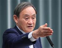 菅官房長官、香港国安法違反で逮捕「多大な関心をもって注視」
