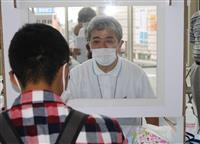 感染拡大、拉致被害者救出活動にも影 特定失踪者家族・藤田隆司さんに聞く