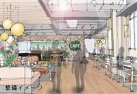 群馬県庁の32階にカフェ、10月開業