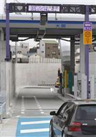 高速道路、ETC専用化へ コロナ対策で国交省