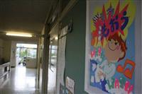 手のひらはシャカシャカ 甲はゴシゴシ 手洗いソングでコロナを予防 長野県諏訪市の中学校