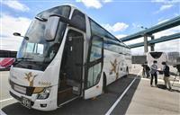 夜行高速バス「はかた号」新車両で再開 西鉄、感染対策と快適さ追求