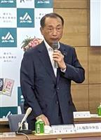 JA合併「来春に方向性」福岡中央会・乗富新会長が意欲