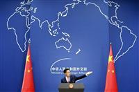 スパイ罪服役の邦人帰国へ 中国で拘束、刑期満了