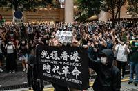 政府への「憎悪」を引き起こす行為も処罰 香港国家安全維持法の要旨