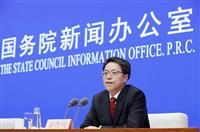 「顔色うかがう時代は過去」 中国、香港問題で米欧の批判はねつけ