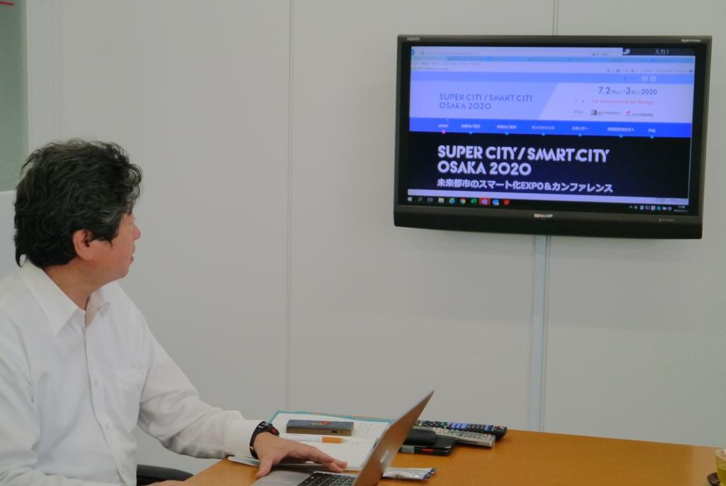 オンライン展示会を映したウェブサイトの画面。=2日、大阪市中央区(田村慶子撮影)
