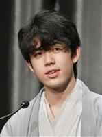 藤井聡太七段が先勝 王位戦七番勝負第1局