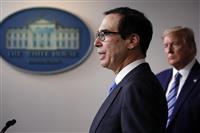 米、航空5社の250億ドル分支援決定 コロナ対策