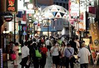 小池都知事、新規感染124人と発表 新宿で50人