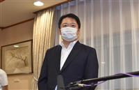「東京行き十分注意を」感染拡大で山梨知事が呼び掛け