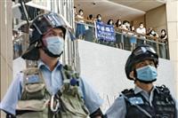香港情勢めぐり日米高官が電話協議 緊密連携で一致