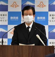 リニア準備工事で静岡県がJR東海に回答送付 午後に記者会見