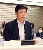 【ポスト安倍の夏】西村康稔経済再生担当相 コロナ対策の「顔」急浮上